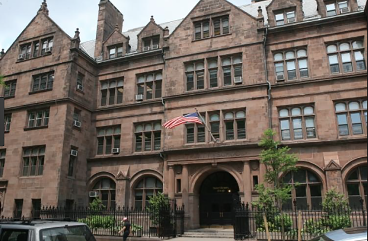 private UWS school